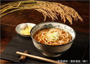 米粉うどん(米粉80%)
