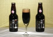 青森ニンニク黒ビール