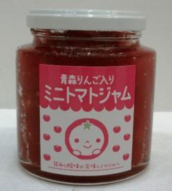青森りんご入りミニトマトジャム